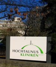 Die Kerckhoff-Klinik Bad Nauheim, Sitz der Diabetes-Praxis Bad Nauheim von Prof. Dr. med. Andreas Hamann